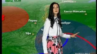 Прогноз погоды от Кристины Траут на 30,31 марта и 1 апреля