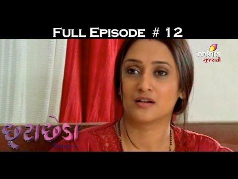 Chhuta Chheda - Season 2 - 26th November 2016 - છૂટાછેડા - Full Episode