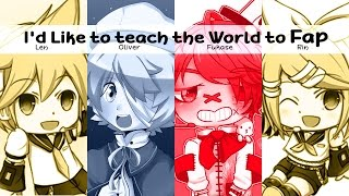 【Rin, Len, Oliver, Fukase】I'd Like To Teach The World To Fap【VOCALOIDカバー曲】