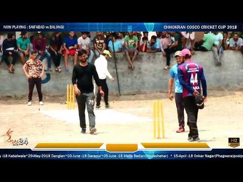 Chhokran Cosco Cricket Cup 2018