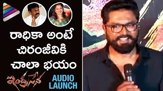 Sharath Kumar Makes Fun of Chiranjeevi and Radhika | Indrasena Movie Audio Launch | Vijay Antony