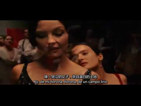西班牙語歌曲 墨西哥 哭泣的女子 La llorona