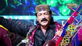 Karo Wago - Ghulam Hussain Umrani - New Eid Album SR Production 2018