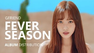 GFRIEND 여자친구 - FEVER SEASON | Album Distribution