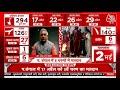 Bengal Election 2021: मंत्रोच्चार के बीच Mamata की पूजा, Dilip Ghosh बोले- जब अंतिम वक्त आता है तो.