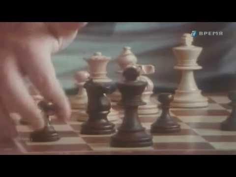 Машина Времени, Андрей Макаревич - Шахматы