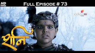 Download Shani - 15th February 2017 - शनि - Full Episode (HD) 3Gp Mp4