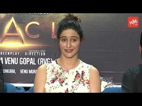 Miracle (2018) Movie Press Meet | Venu Gopal | Telugu Movies | Tollywood | YOYO TV Channel