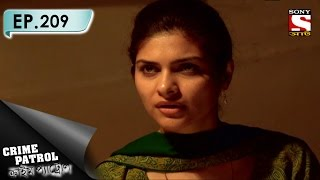 Crime Patrol - ক্রাইম প্যাট্রোল (Bengali) - Ep 209 - Murderous Plan