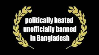 মেহেরজান- Meherjaan Bangla movie Clip-1