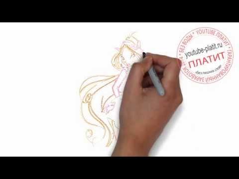 Видео как нарисовать Стеллу из Винкс карандашом поэтапно