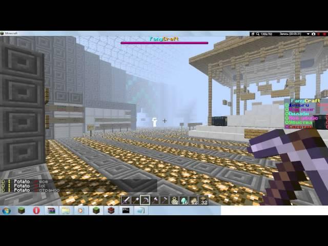Новости - СaveXP - Комплекс игровых серверов Minecraft с ...