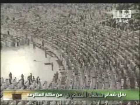 Sheikh Sudais Crying In Salaah video