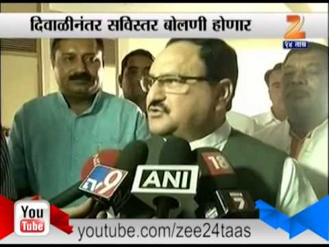 Shiv Sena To Support Bjp To Form Goverment In Maharashtra