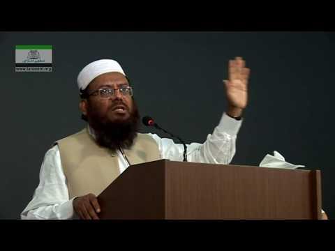 Difa-e-Pakistan Magar Kesy - Hafiz Akif Saeed - (6/6)