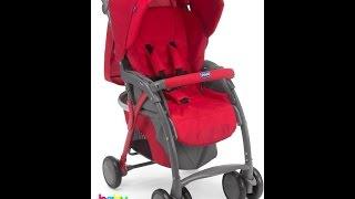 محل اطفال BABY | عربة Simplicity  ماركة Chicco العالميه