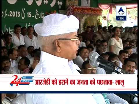 Lalu Prasad slams Nitish Kumar for corruption, rape incidents