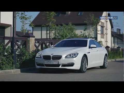 BMW 640d Gran Coupe, тест-драйв