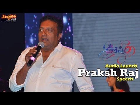Prakash Raj Speech At Oopiri Audio Launch || Nagarjuna || Karthi || Tamannaah