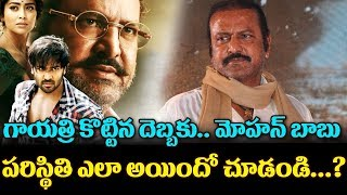 Mohan Babu Shocking Reaction On Gayatri Movie | Manchu Vishnu | Shriya Saran | Top Telugu Media