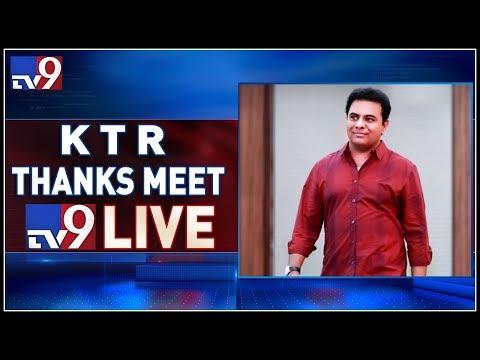 KTR Thanks Giving Meet LIVE || Secunderabad - TV9