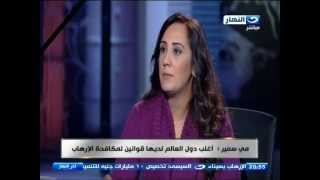 اخر النهار - لقاء ا/ مي سمير مدير تحرير جريدة الفجر - لكشف اسرار وملابسات عمليات الارهاب في مصر