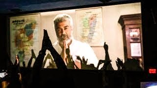 Viswasam FDFS: Thala Intro Scene – Fans Go Crazy | Ajith | Nayanthara