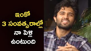 Vijay Devarakonda Gives Clarity About His Marriage | Geetha Govindam
