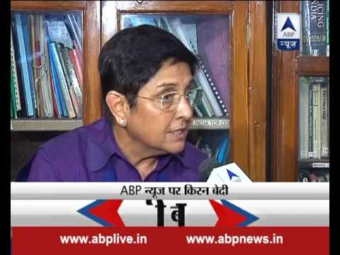 It depends upon officer to arrest or contain the situation: Kiran Bedi over PHC journalist attack