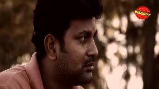 Black Ticket - Malayalam Movie 2013 | Black Ticket | Malayalam Movie Song | Thoraa Raamazha
