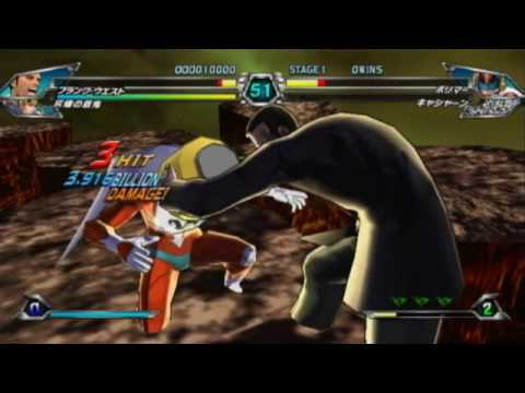TGS 2009: Tatsunoko vs Capcom: Ultimate All-Stars - Frank West (Dead Rising)