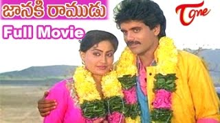 Janaki Ramudu Telugu Full Length Movie   Nagarjuna Janaki Ramudu Full Movie
