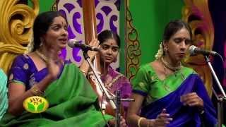 Margazhi Maha Utsavam Ranjani & Gayathri - Episode 12 On Saturday, 28/12/13