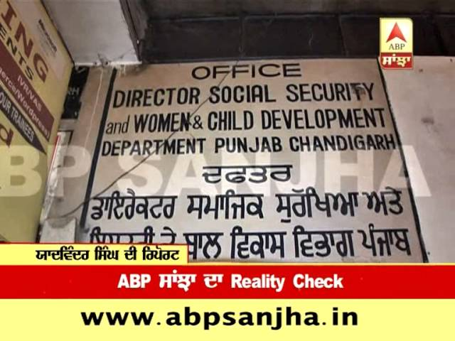 2 years passed since Delhi gang rape happened, Reality check of women security schemes in Punjab