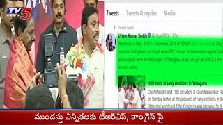 T Cong Uttam Kumar Tweet Counter to CM KCR On Early Elections