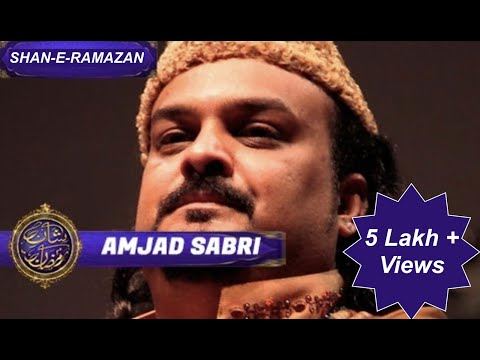 Shane Ramazan  Majestic Ramadan By Amjad Shabri On Ary Qtv - Official 2014 video