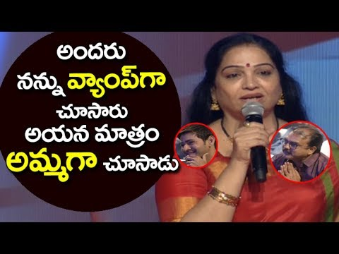 Actress Jayalalitha Emotional Speech @ Bharat Blockbuster Celebrations | Koratala Siva | Mahesh Babu