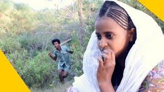 """New Eritrean Music 2018 Selam Tesfamicael """"Erebay Wedi"""""""