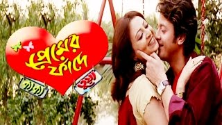 Bengali Full Movies - Kakatua - Bangla Movie 2015 Full Movie | Latest Bengali Hits
