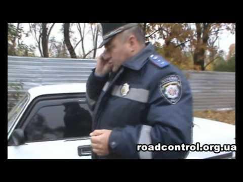 Харьковский оборотень в погонах ГАИ