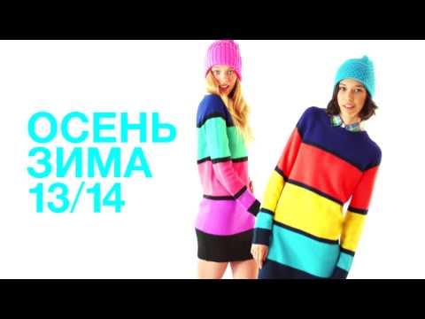 Твое Каталог Одежды 2014