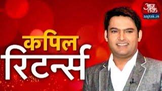 Kapil Sharma And His Team Spill The Beans On The Kapil Sharma Show