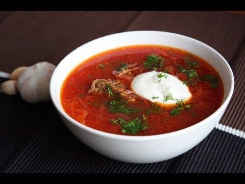 Заправка для борща, супов, вторых блюд на зиму без стерилизации и варки