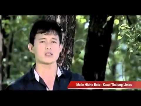 Maile Hidne Bato Antai Modiyo by Kushal Thalang Limbu