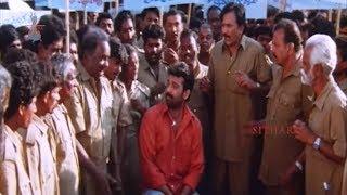 Telugu Best Interesting Video Scene | Telugu Interesting Scenes | Sithaara