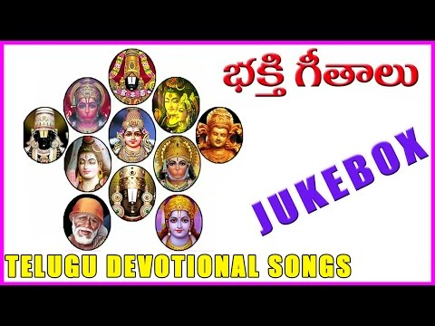 Vaikunta Ekadasi Special Songs - Telugu Devotional Songs - Jukebox - Telugu Bhakti Songs Jukebox video