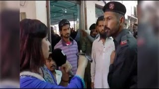 SHOCKING ! Pakistani female journalist slapped by police