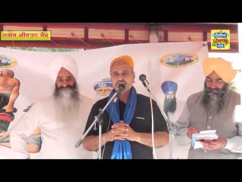 Rome_Nagar_Kirtan_part 2 _260415  (MEDIA PUNJAB TV)