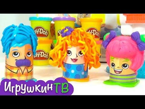 Пластилин Плей До набор Сумасшедшие прически. Мультик с игрушками play doh