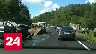 Под Истрой столкнулись три автомобиля - Россия 24